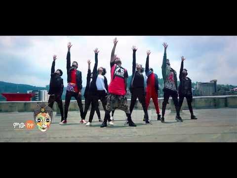 Ashenafi Solomone Ft.Temu – Agegnetoshal(አግኝቶሻል) – Ethiopian Music(Official Video)