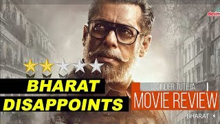 BHARAT Movie Review | Salman Khan | Katrina Kaif #TutejaTalks