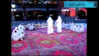 فرقة التلفزيون الكويتية ... غزيل فله