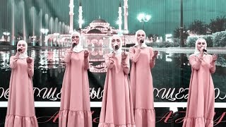 La ilaha illallah Beautiful Islamic Chechnya Nasheed