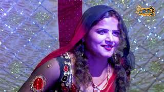 Paro Rani का Dance || Bhojpuri Nach Program 2019