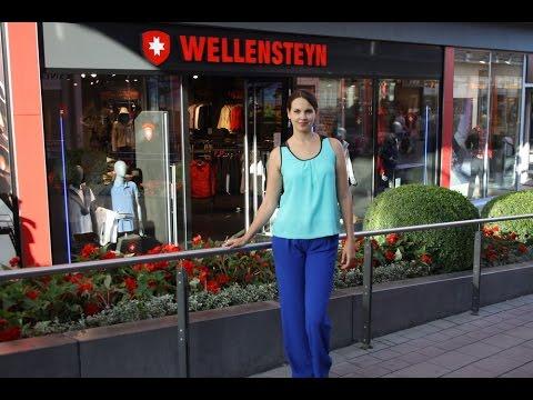 Vlog: Германия, покупка одежды в Karstadt, как я питаюсь