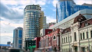 Екатеринбург (2013) - Всё о городе