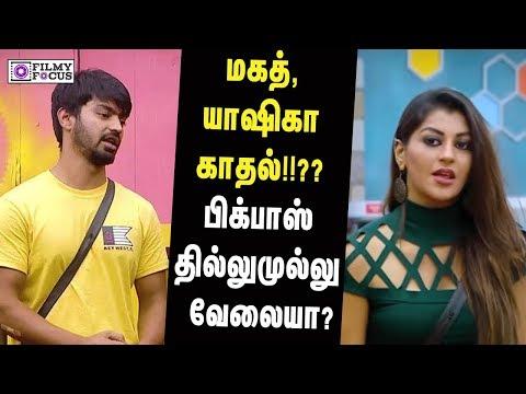 Download Bigg Boss 3 Tamil Is Bigg Boss Scripted Vijay Tv Cin Video