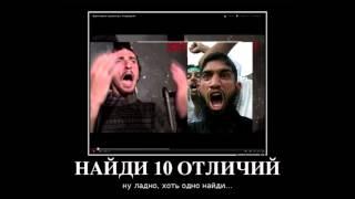 Энтео не хочет рассказывать почему необходимо вводить войска в Крым