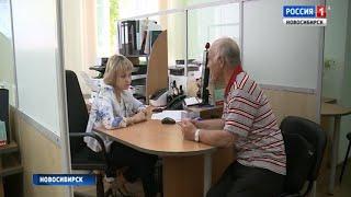 Новосибирские пенсионеры ищут управу на недобросовестную фирму по ремонту бытовой техники