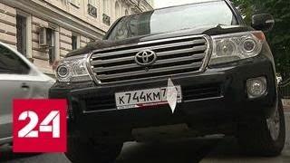 Российских водителей начнут лишать прав за грязные и нечитаемые номера - Россия 24
