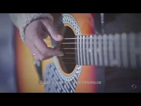 Оксана Ильюп - Гитара кыллары