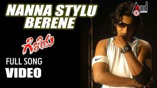 Geleya || Nanna Stylu Berene | Prajwal Devaraj || Rakhi Sawant || Kannada Item Video Song