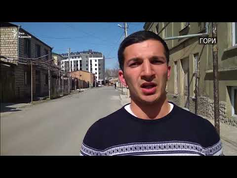 Граждане Грузии - о новом сроке Путина
