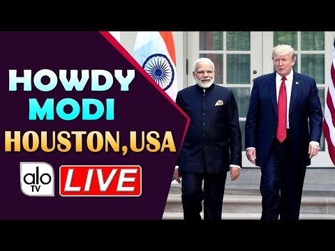 Howdy Modi LIVE | Howdy Modi live streaming from Houston, texas | PM Modi USA | TRUMP | ALO TV