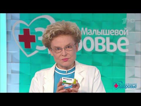 Дачная аптечка. Лекарства от диареи. Здоровье. 09.06.2019