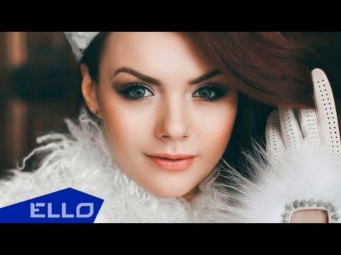 Big Sean - Леся Ярославская ft. SOBOL — Наш Новый год