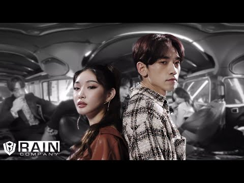 RAIN, Chung Ha - WHY DON'T WE