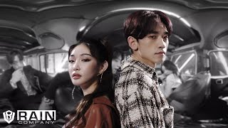 RAIN (비) - WHY DON'T WE (Feat. 청하 (CHUNG HA)) MV