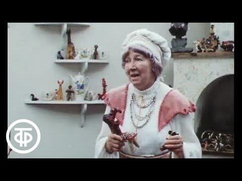 Про Красную Шапочку. Песенка про звезды (1977)