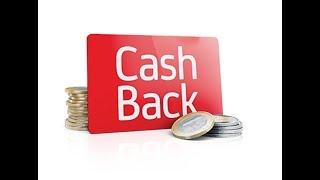 Как возвращать деньги за покупки в Интернете. Кэш бэк до 30%