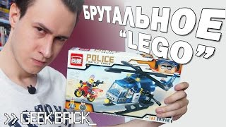 #GeekBrick ENLIGHTEN КРУЧЕ LEGO (Brick Police The Sniper за 320 руб)