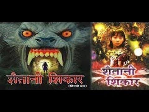 shaitani-shikar-full-movie-hindi