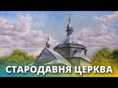 Курсы при храмах спб