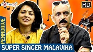Maalavika | Play Back Singer | Airtel Super Singer | Penn Drive | Bosskey TV