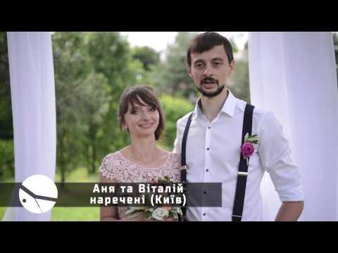 Юрій Шивала, відео 6