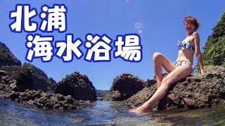 北浦海水浴場☆島根県松江市2018夏