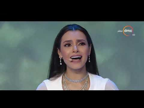 """كارمن سليمان تغني """"نورتوا الدنيا"""" في افتتاح المؤتمر الوطني السابع للشباب"""