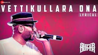 Vettikullara Ona - Lyrical | Super Duper | Benny Dayal | Dhruva, Indhuja, Shiva Shah Ra & Adithya S