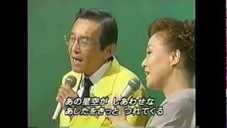 島倉千代子・守屋浩/星空に両手を