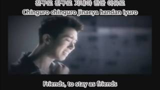 2AM Confession of a Friend eng sub