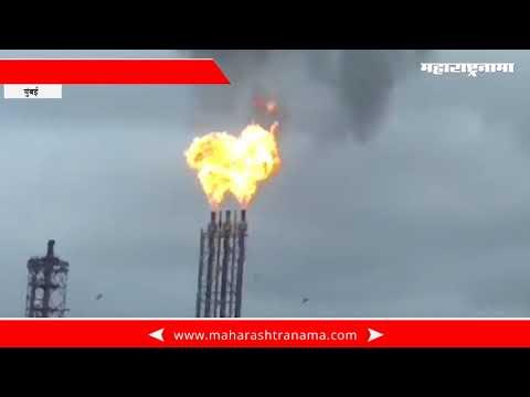 Explosion in BPCL Chembur plant