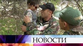 Под Курском нашли семилетнего мальчика, который несколько суток провел влесу без еды иводы.
