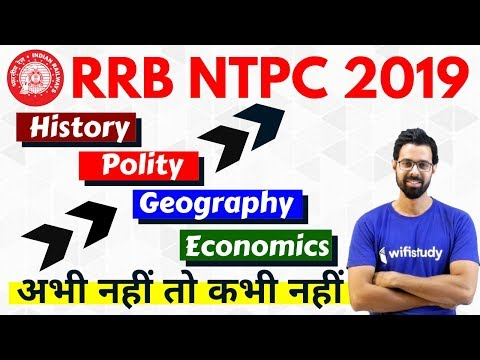 RRB NTPC 2019   General Awareness   Use BHUNESH10 and Get 10% Off   Join Now