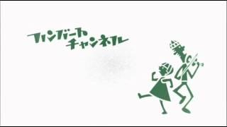 サマーヌード - ハンバート ハンバート (ライブ録音)