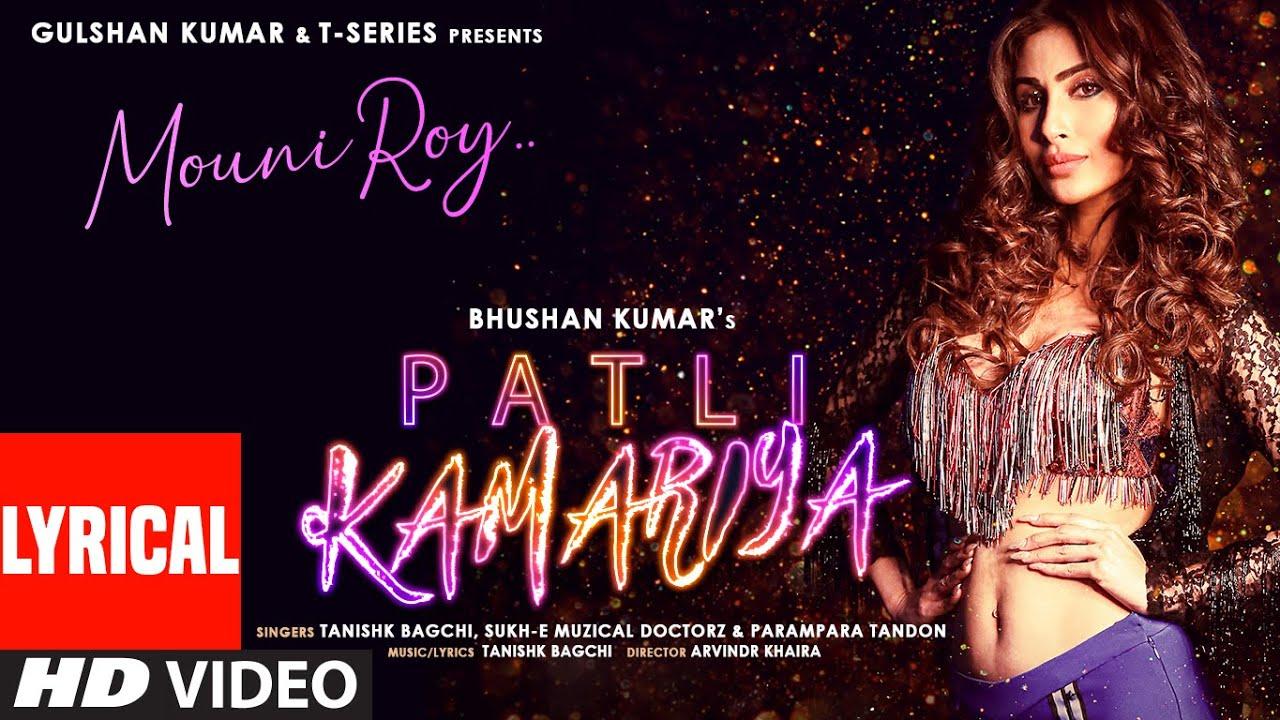 Patli Kamariya (Lyrical Song) Mouni Roy,| Tanishk Bagchi, Sukh E and Parampara Tandon Lyrics