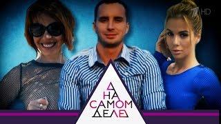 На самом деле - Певица Наталья Штурм отбирает жениха у молодой соперницы.