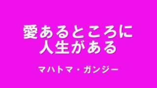 恋愛名言百選 - YouTube