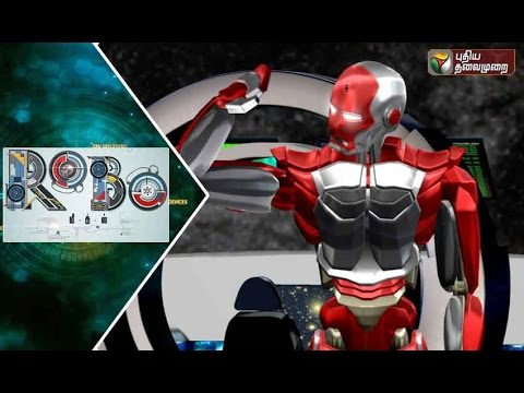 Robo-Leaks-17-09-2016-Puthiyathalaimurai-TV