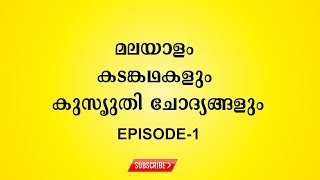 funny questions and answers in malayalam - 免费在线视频最佳