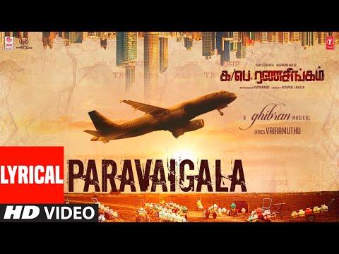 Ka Pae Ranasingam - Paravaigala Lyrical Video Song