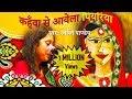 Bhojpuri Sohar Geet | Kahawa Se Awela | कहँवा से आवेला | Swasti Pandey के अमेरिका में गावल सोहर video download