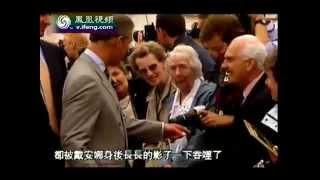 玫瑰之名-黛安娜王妃七周年祭(3).mp4