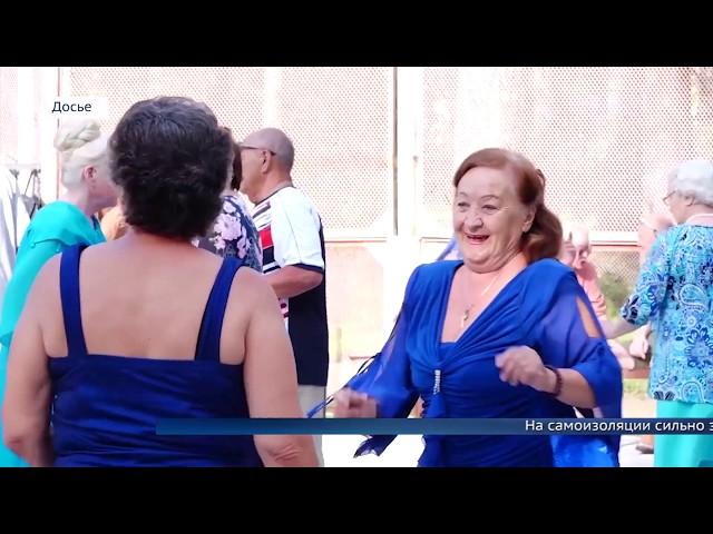 Пенсионеры соскучились по танцам