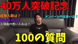 ・朝倉未来 インスタグラム https://www.instagram.com/mikuruasakura  ・朝倉未来 ツイッター https://twitter.com/MikuruAsakura  ・サブチャンネル https://www.youtube.com/channel/UCOF2nUSKF2Mz_vZHlxjxRTg/  ・朝倉未来 https://twitter.com/MikuruAsakura https://www.instagram.com/mikuruasakura ・佐々木大 https://twitter.com/hiro_sasaki_ https://www.instagram.com/hirosasaki_/ ・たくま https://twitter.com/Taku0532 https://www.instagram.com/md_takuma/  ・朝倉未来 Youtube公式インスタグラム https://www.instagram.com/asakuramikuruyt  ・朝倉未来 Youtube公式ツイッター https://twitter.com/asakuramikuruyt  ・お仕事のご依頼はこちら mikuruasakuramg@gmail.com
