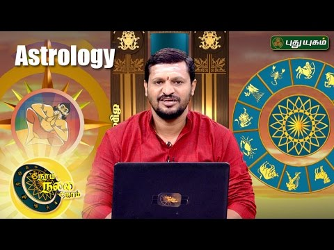 Neram Nalla Neram - Know your Astrology | 29/04/2017 | Puthuyugam TV