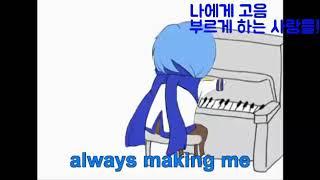 카이토  - (보컬로이드) - [카이토]나 고음 노래 안 해(자막) - [츄아]