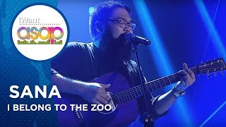 I Belong To The Zoo   Sana | IWant ASAP Highlights