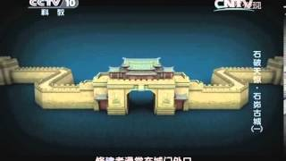 20140227 探索发现 石破天惊-石峁古城(一)石城寻踪