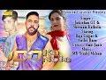100 Ka Note || Raja Gujjar, Anshu Rana, Jaikishan GT & Sheenam || Haryanvi New Song